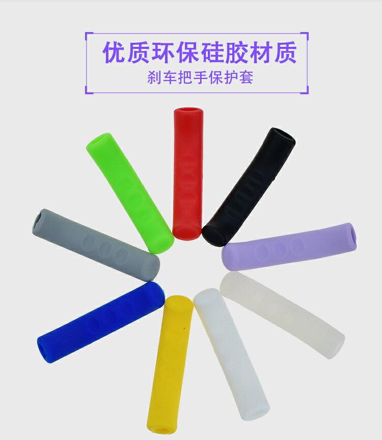原廠【台灣現貨】米家電動滑板車保護套 保護殼 矽膠套 小米滑板車配件 3