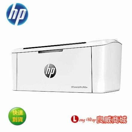 【HP 惠普】LaserJet Pro M15w 黑白雷射印表機+原廠碳粉合購組
