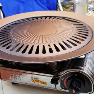 美麗大街【106101222】旅行露營必備瓦斯爐專用圓形烤盤
