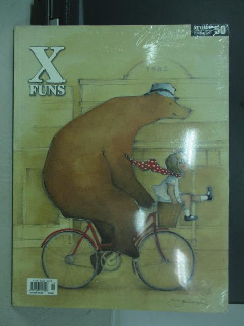 【書寶二手書T1/雜誌期刊_YFT】Xfuns放肆創意設計_50期_童書童畫個性插畫街頭藝術攝影等_未拆