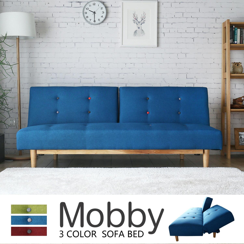 Mobby莫比日式北歐木作機能沙發床 / 3色 / H&D 3