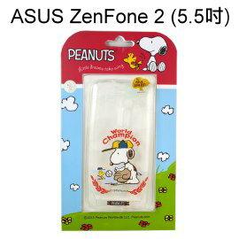 SNOOPY 史努比透明軟殼 [冠軍] ASUS ZenFone 2 ZE550ML ZE551ML Z00AD Z008D【台灣正版授權】