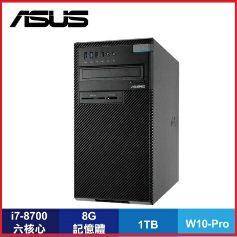 ASUS 華碩 D840MA-I78700002R 桌機 D840MA/i7-8700/8G/1TB/CRD/DVDRW/WIN10 PRO/500W 80+/3-3-3