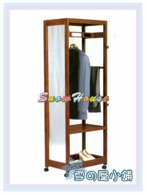 ╭☆雪之屋居家生活館☆╯AA1010-02 GP-011歐米茄衣掛鏡(胡桃)/吊衣架/西裝架/衣帽架/DIY自組/限自取