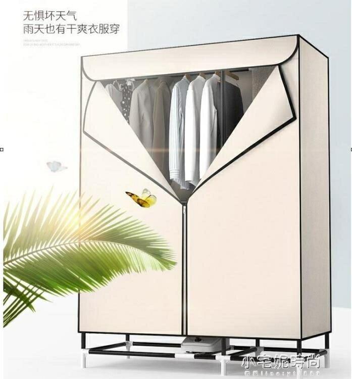 快速出貨 衣服烘干機家用大容量干衣機小型可折疊哄風干器洪速幹烘衣櫃衣架 迎新年狂歡SALE