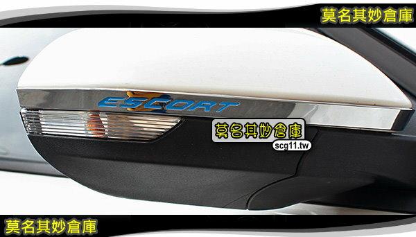 莫名其妙倉庫【SL022照後鏡裝飾亮條】鍍鉻ABS黑字紅字藍字福特Ford17年Escort