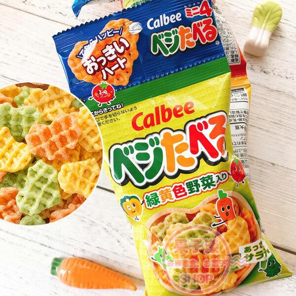 日本Calbee四連心型蔬菜餅乾(單串)[JP671]