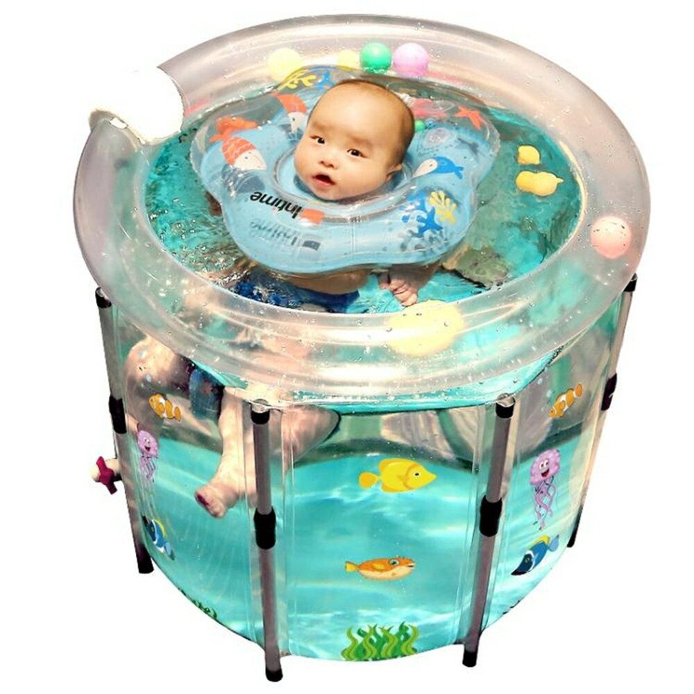 充氣泳池 游泳桶家用兒童寶寶室內充氣游泳池新生嬰幼兒加厚保溫洗澡桶【天天特賣工廠店】