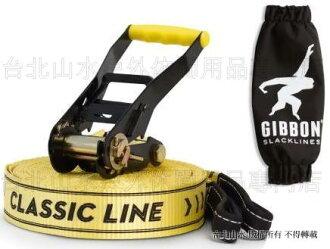 Gibbon 德國經典走繩組 Slackline Set Classic X13 15M 13840