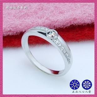 正品 八心八箭瑞士鑽石群鑲鑽戒婚戒生日禮物女戒指戒環 特別