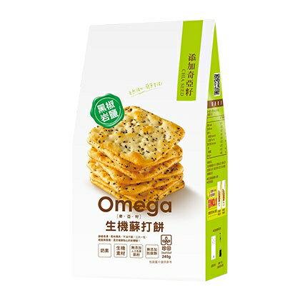 珍田奇亞籽生機蘇打餅-黑椒岩鹽245g / 包- 阿美生機美食雜貨店| Rakuten樂天市場