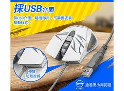 【尋寶趣】閃靈魔鼠 四段CPI 六鍵式 高解析 光學 滑鼠 USB介面 網際滾輪 七彩變色呼吸燈 LY-ENMS629