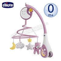 《義大利chicco》多功能床頭古典音樂鈴-粉紅/粉藍-寶寶共和國-媽咪親子推薦