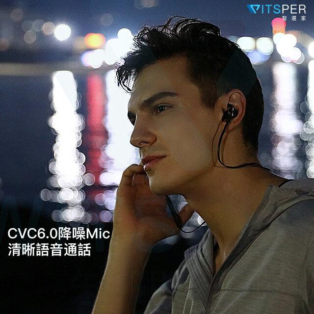 """APP領卷滿千折百"" TaoTronics TT-BH07 磁吸式藍芽耳機【WitsPer智選家】 3"