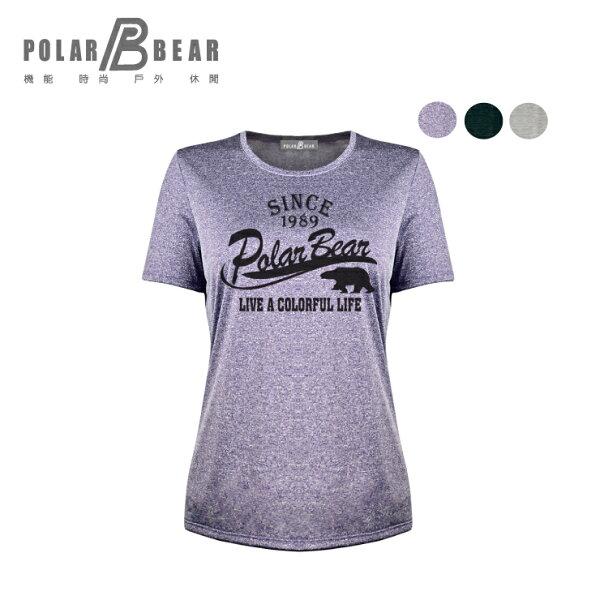 【POLARBEAR】女吸濕排汗快乾彈性麻花圓領印花T恤