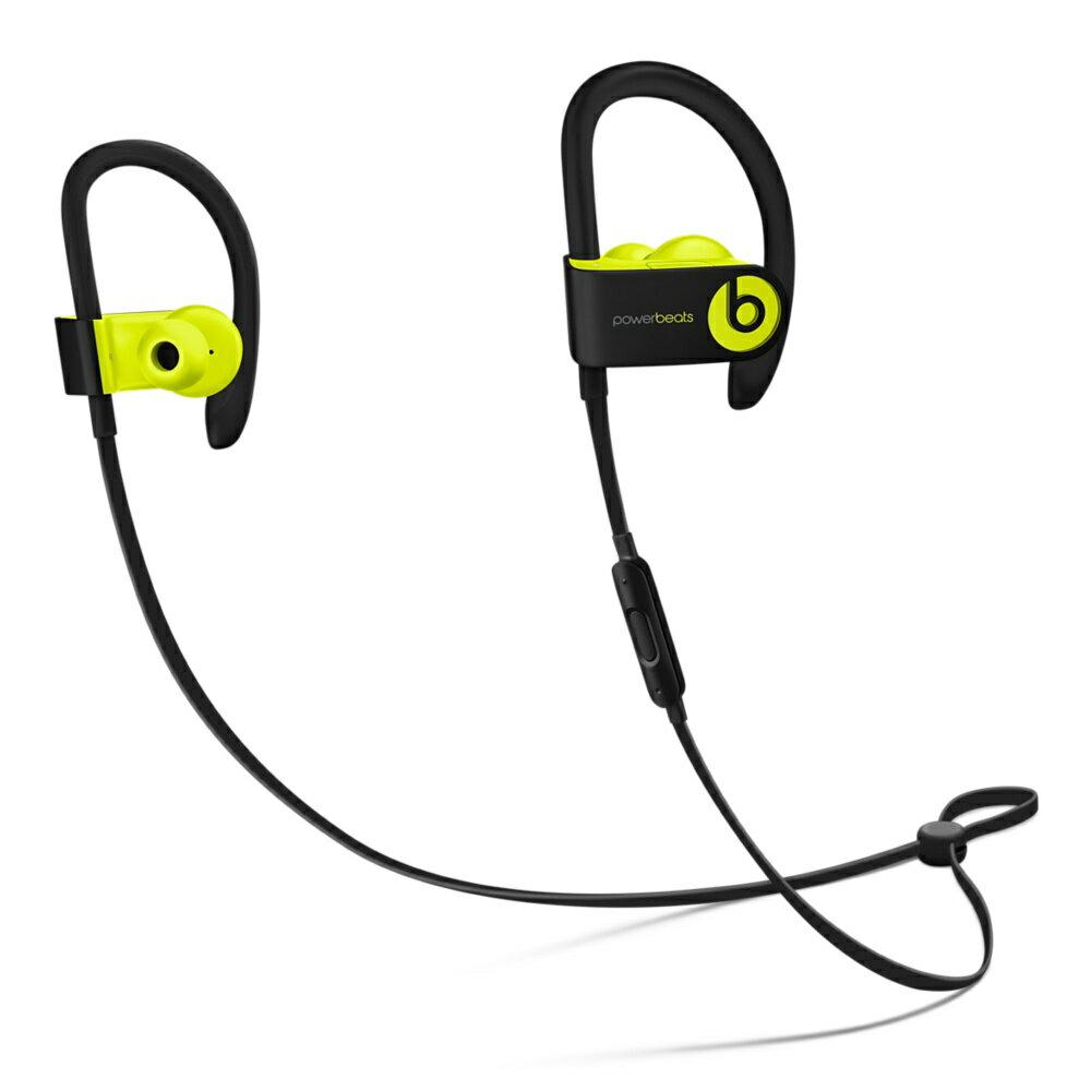《育誠科技》『 Beats Powerbeats 3 Wireless 黃色』藍牙無線運動耳機/藍芽耳掛耳道式/防汗防潑水/Powerbeats2全新改款