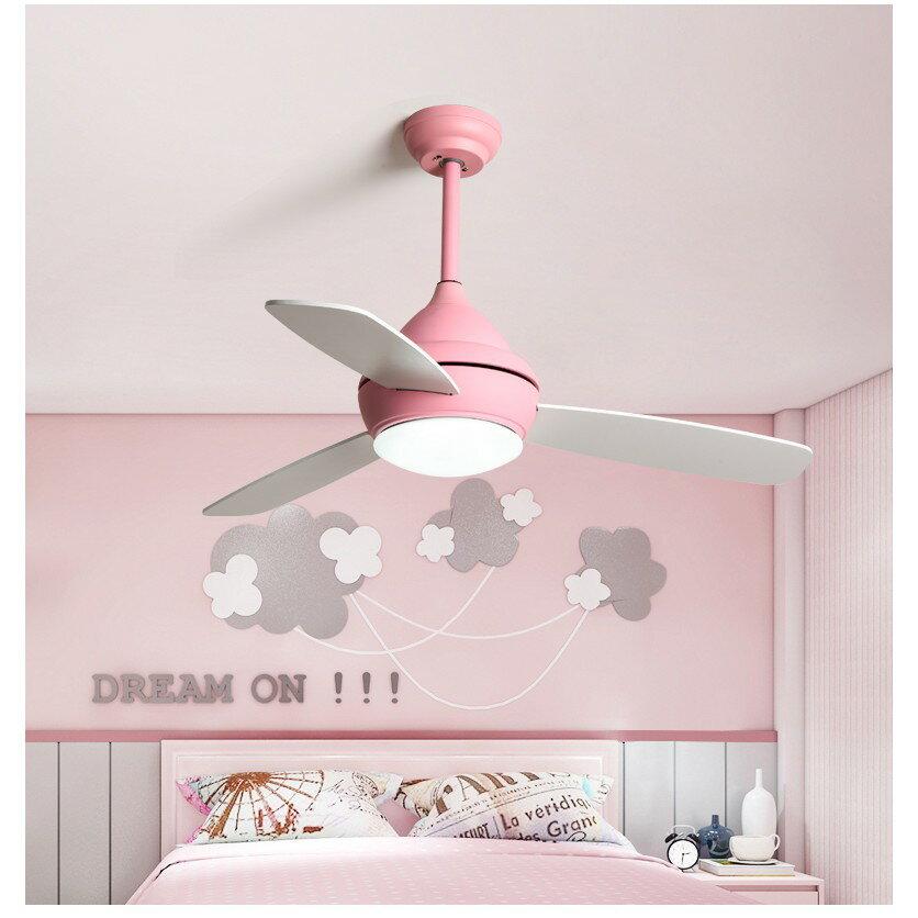 北歐風扇燈現代簡約客廳餐廳吊扇燈創意馬卡龍兒童臥室帶風扇吊燈ATF 8