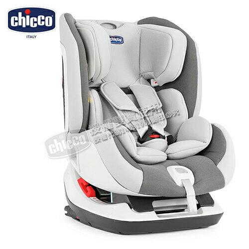 Chicco Seat up 012 Isofix安全汽座-時尚灰 贈好禮