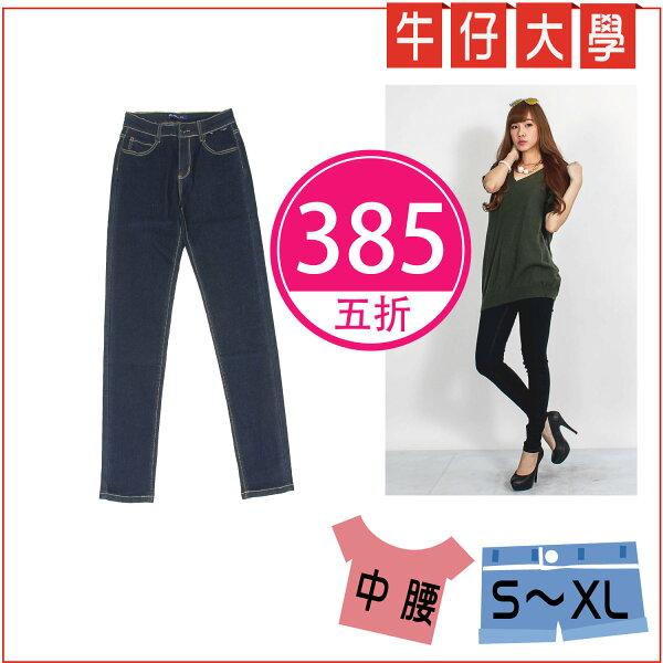 藍黑原布硬挺窄管褲(M~2L)→中腰牛仔褲【180510-315】Ivy牛仔大學