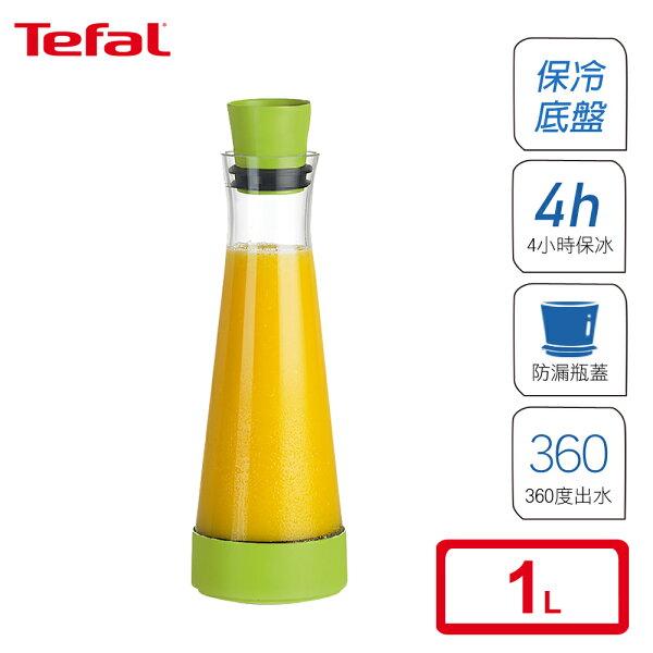 法國特福K3054112玻璃保冷瓶-青檸綠