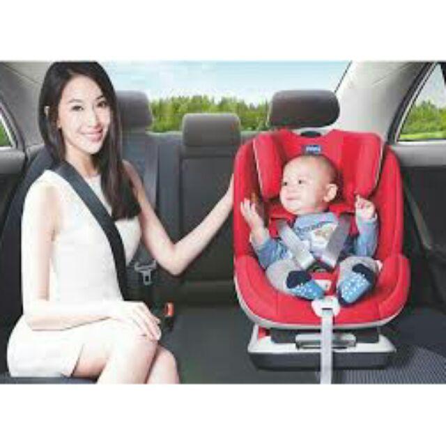 【寶貝樂園】CHICCO 0-7歲 ISOFIX汽車安全座椅