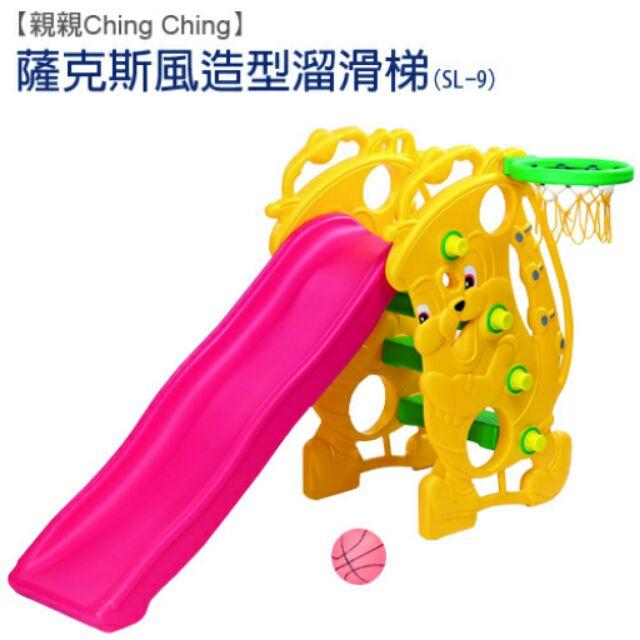 【寶貝樂園】親親 薩克斯風溜滑梯-黃色