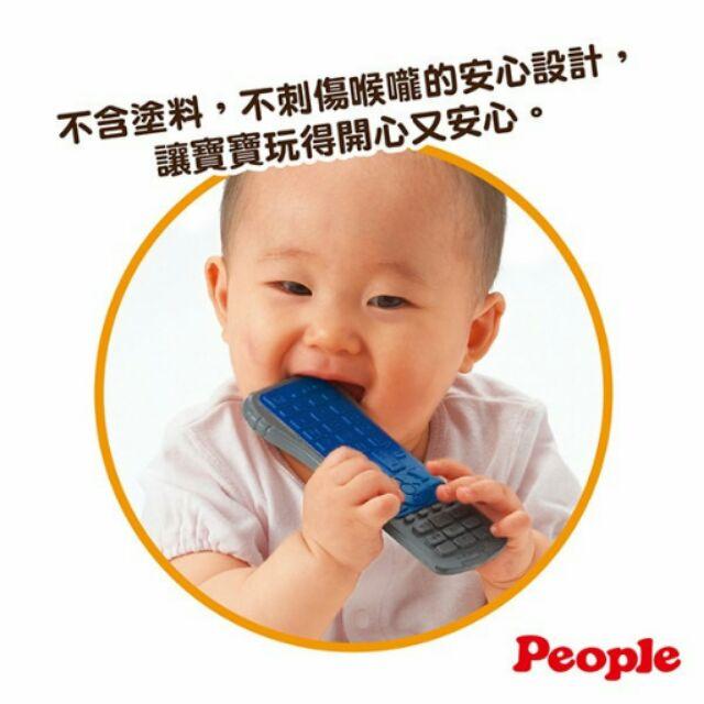 【寶貝樂園】日本People寶寶遙控器咬舔玩具-藍色