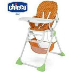 Chicco Pocket lunch輕巧高腳餐椅【寶貝樂園】
