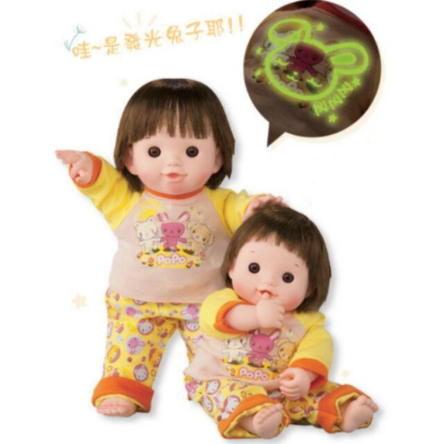 [公司貨] POPO-CHAN發光睡衣組-螢光