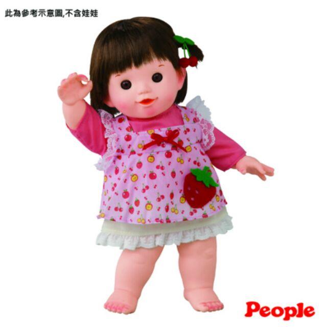 POPO-CHAN水果長版裙裝組合-粉色 0