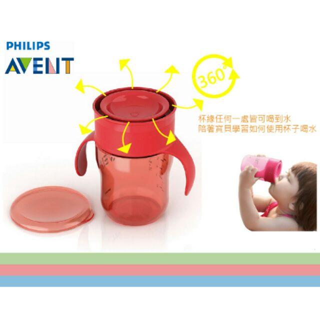 【寶貝樂園】AVENT 360度自然喝水防漏水杯-紅色