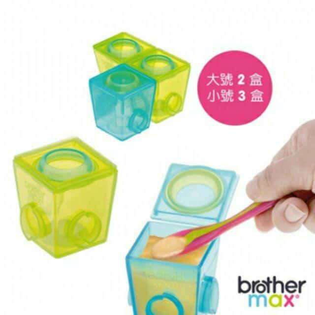 【寶貝樂園】英國Brother max副食品防漏保鮮分裝盒(大號170 ml 小號40ml )