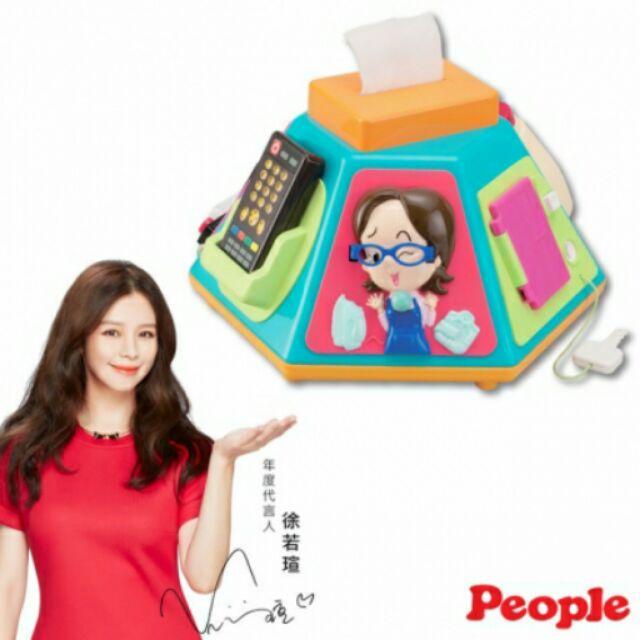 【寶貝樂園】People新款七面遊戲機-彩色