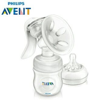 【寶貝樂園】新安怡AVENT親乳感手動擠乳器-白色