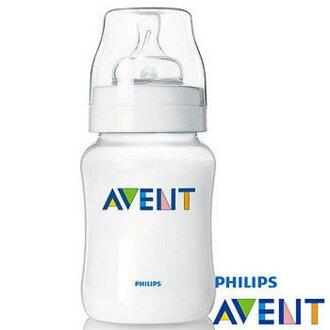 【寶貝樂園】AVENT新安怡PP寬口防脹氣奶瓶