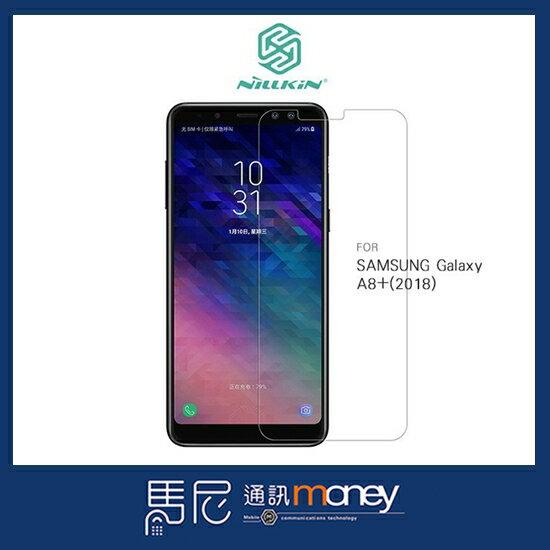 NILLKIN鋼化玻璃貼SAMSUNGGalaxyA8+(2018)AmazingH+PRO【馬尼通訊】