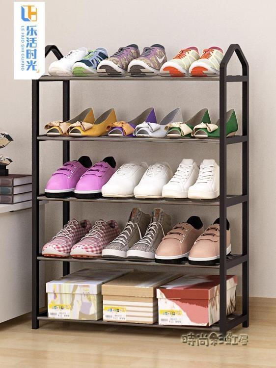 簡易多層鞋架家用經濟型宿舍寢室防塵收納鞋櫃省空間組裝小鞋架子lgo