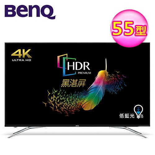 【BenQ 明基】55型 4K HDR護眼連網液晶電視+視訊盒(S55-700)【三井3C】