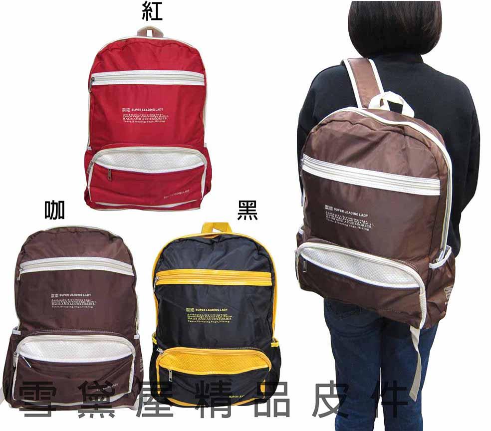 ^~雪黛屋^~SUPER 後背包中容量可放A4資料夾外出休閒旅行後背包上學上班郊遊爬山後背
