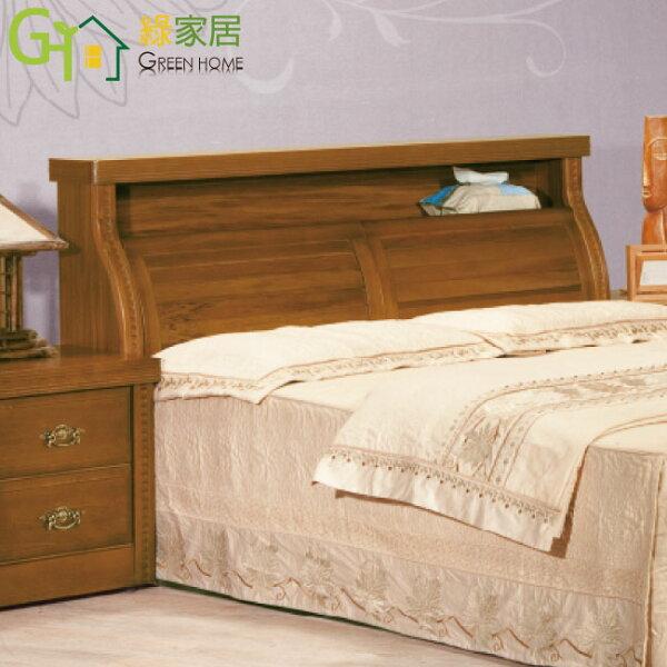 【綠家居】亞托比樟木紋6尺實木雙人加大床頭箱(不含床底&床墊&床頭櫃)
