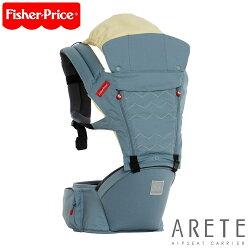 韓國【Fisher-Price費雪】ARETE艾瑞特腰凳式揹巾(含有機口水布套)-湖水藍