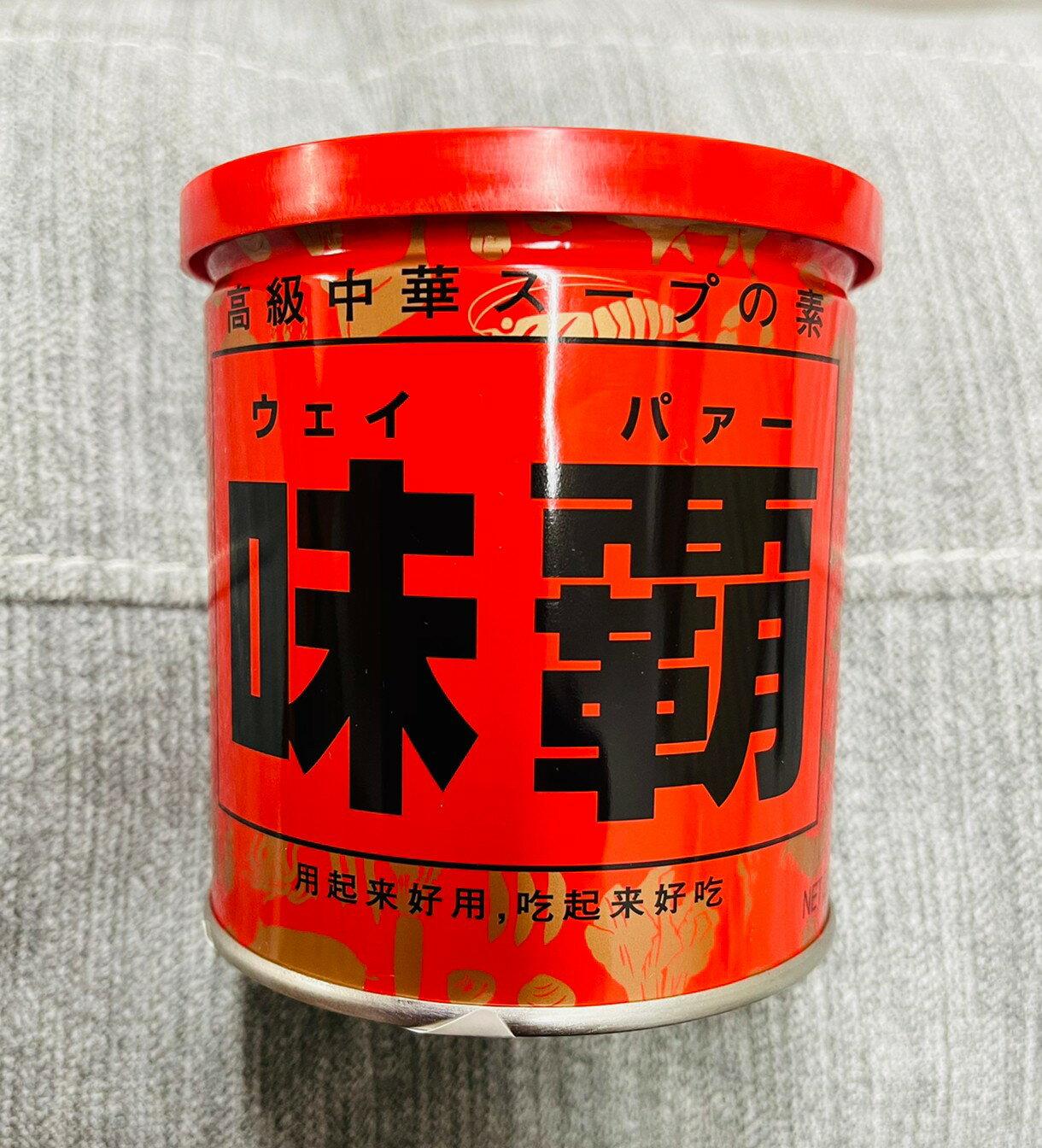 日本 味的王樣 味霸 250g