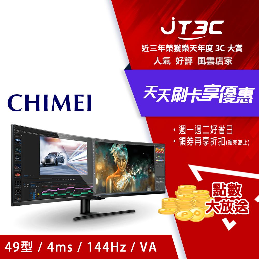 《預購》【最高回饋25%】奇美 CHIMEI 49型超寬量子點曲面螢幕 ML-49C20W