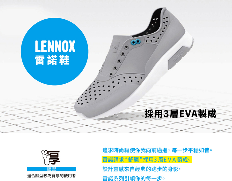 NATIVE  SHOES - LENNOX BLOCK-新款雷諾混色系列SHELL WHITE / SURFER BLUE / JIFFY BLOCK 5