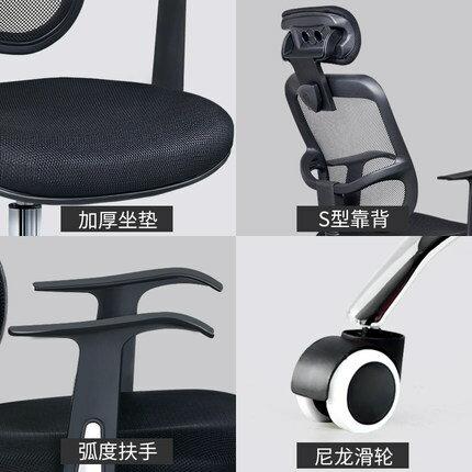 電腦椅 電腦椅家用可躺轉椅會議椅凳子老闆椅現代簡約辦公椅子遊戲電競椅『MY4113』