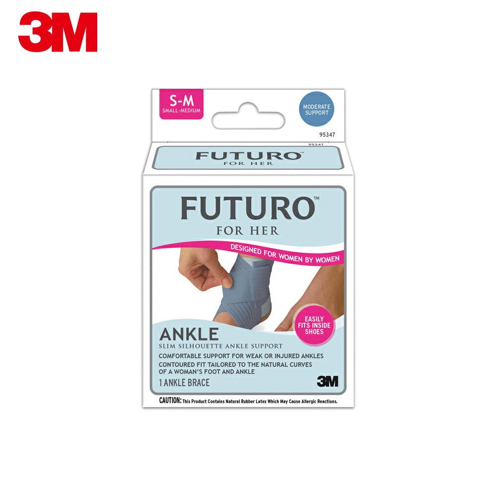 ★送護理霜/任2件再送涼感巾★【3M】FUTURO護多樂 For Her-纖柔細緻剪裁 襪套纏繞型護踝