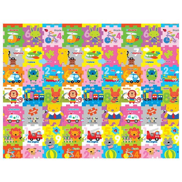 韓國Parklon 黃色小熊動物拼圖地墊-單面無包邊 (PL026)【悅兒園婦幼生活館】