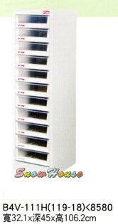 ╭☆雪之屋居家生活館☆╯305-16B4V-111H透明抽屜公文櫃資料櫃置物櫃收納櫃(10格)