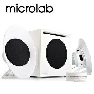 [富廉網] Microlab FC50 三件式 2.1 聲道 數位臨場多媒體音箱系統 - 限時優惠好康折扣
