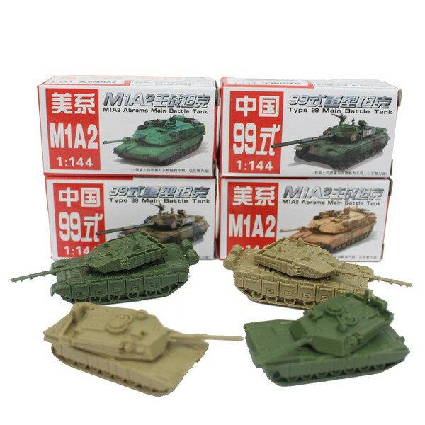 迷你戰車模型 完成品1076(有4款)/一款入{促30} 經典坦克 睿1076